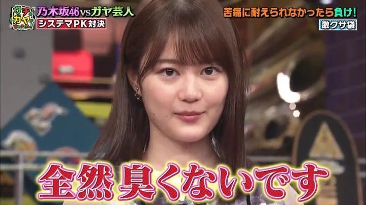 【ウチのガヤが】乃木坂の生田絵梨花、生田絵梨花は全然臭く無いです