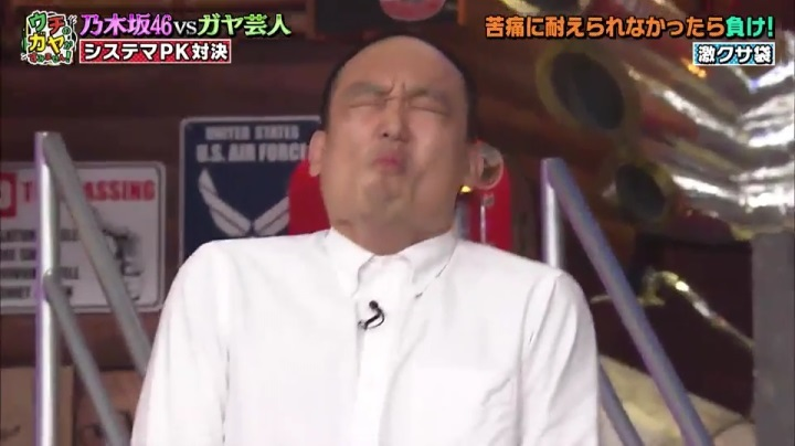 【ウチのガヤが】乃木坂の生田絵梨花、南川は必死に我慢