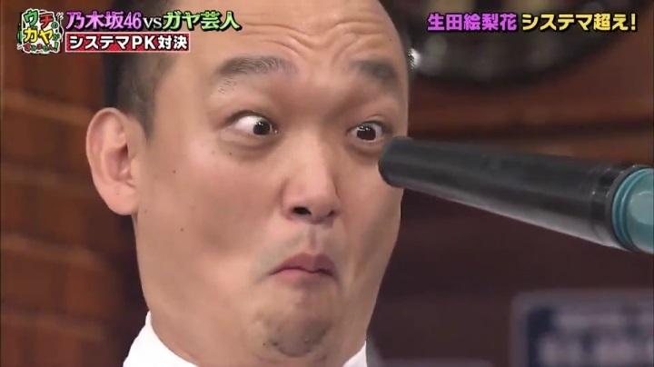 【ウチのガヤが】乃木坂の生田絵梨花、まばたき我慢ブロア、南川は必死に我慢
