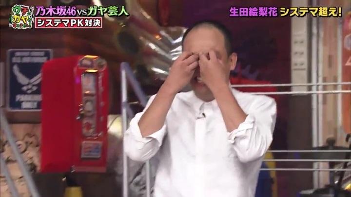 【ウチのガヤが】乃木坂の生田絵梨花、まばたき我慢ブロア、南川は失敗