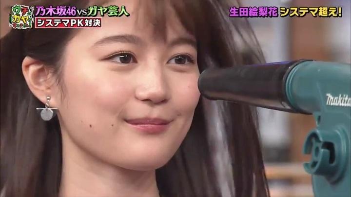 【ウチのガヤが】乃木坂の生田絵梨花、まばたき我慢ブロア、生田絵梨花は無表情