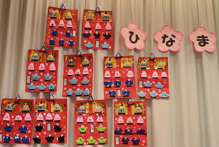 ひな祭り会 幼稚園 31 2 28