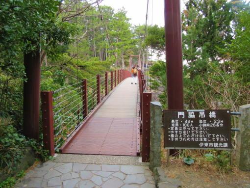 109  つり橋(1)