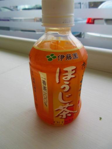 127  お茶(1)