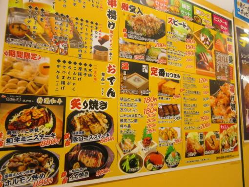 004  食べ物メニュー(1)