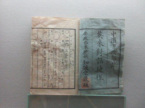 181116-45