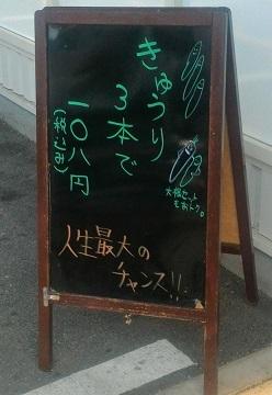 クロイツネヨシさんのツイート @yoshitsuneK