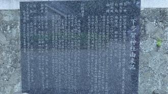 20170725伊豆多賀028