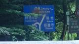 20170725伊豆多賀077