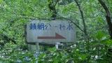 20170725伊豆多賀086