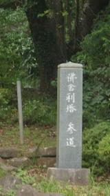 20170725伊豆多賀114