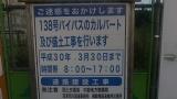 20170903須川053