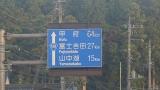 20170903須川055
