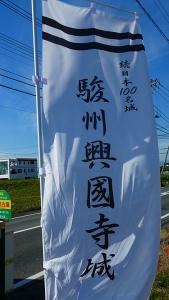 20181117香貫山077