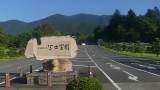 20170903須川089