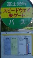 20170903須川096