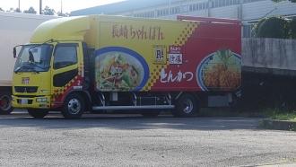 20170903須川132