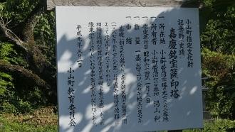 20170903須川168