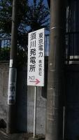 20170903須川172