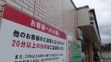 20170903須川215