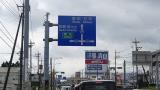 20170903須川217