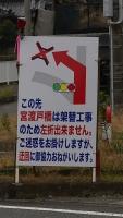20171104松崎020