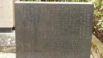 20171104松崎037