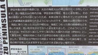 20171104松崎068