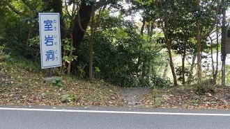 20171104松崎070