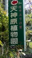 20171104松崎129