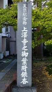 20171112早川024