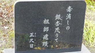 20171112早川039