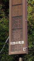 20171112早川043