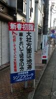 20190101三島大社02