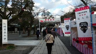 20190101三島大社06