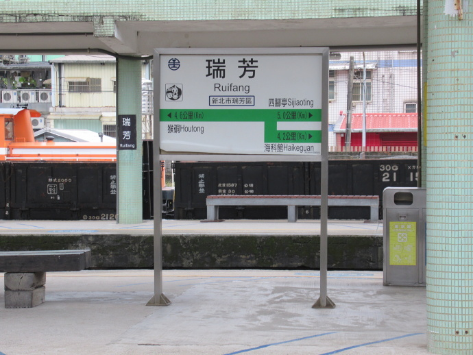 180928列車 (1)