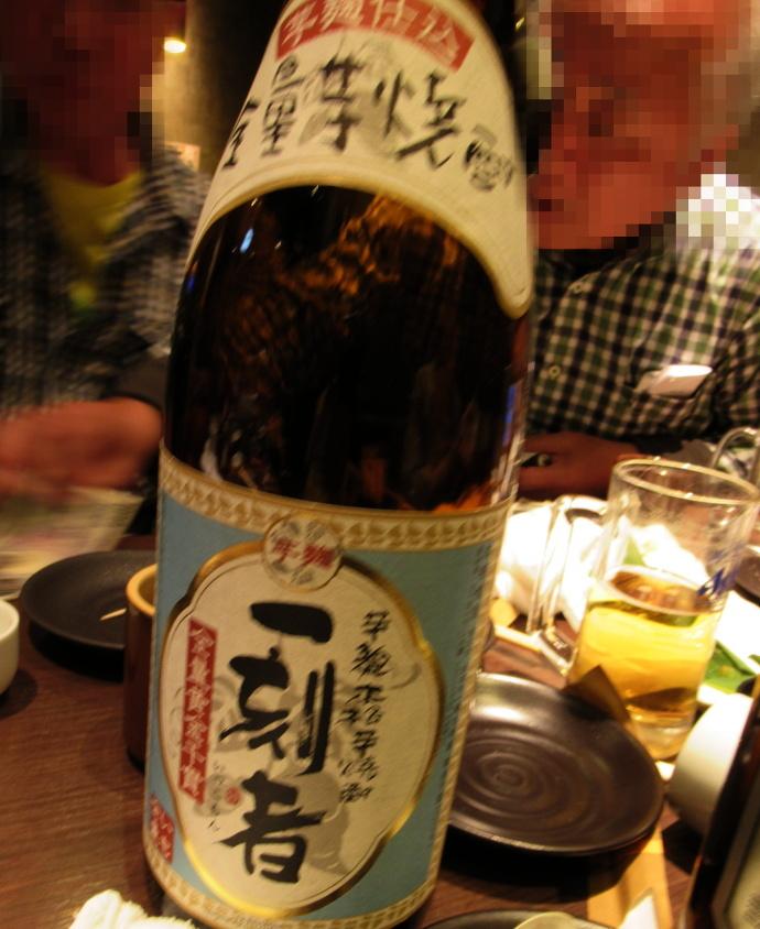 181106井高野 (9)
