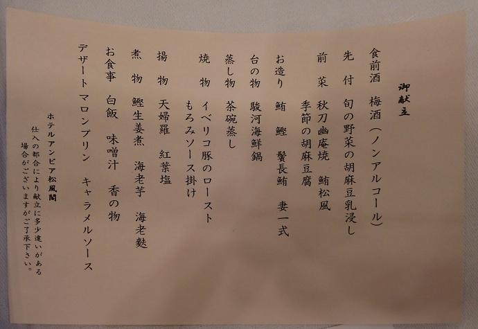 181114宴会 (2)