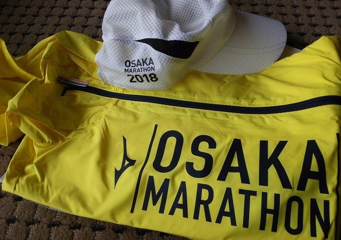 181123マラソン (1)
