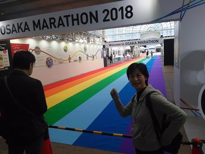 181123マラソン (2)