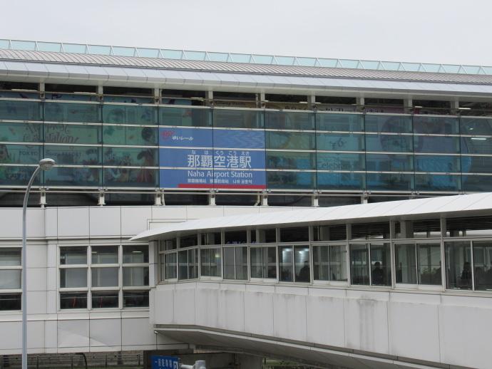 190108那覇空港 (3)
