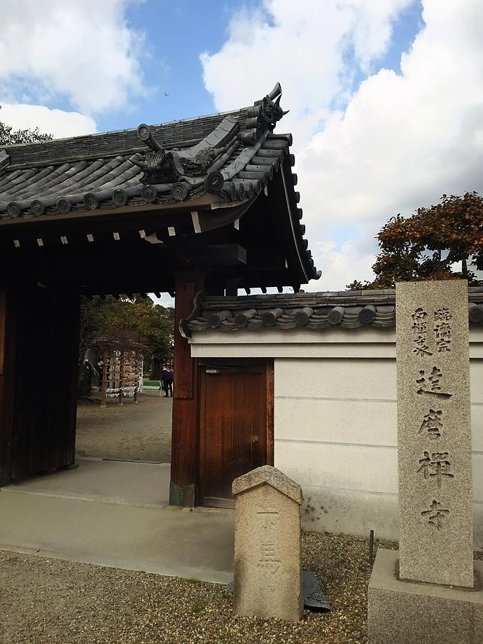 190122座禅 (5)