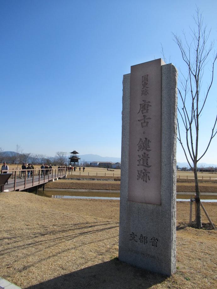 190205唐古 (0)