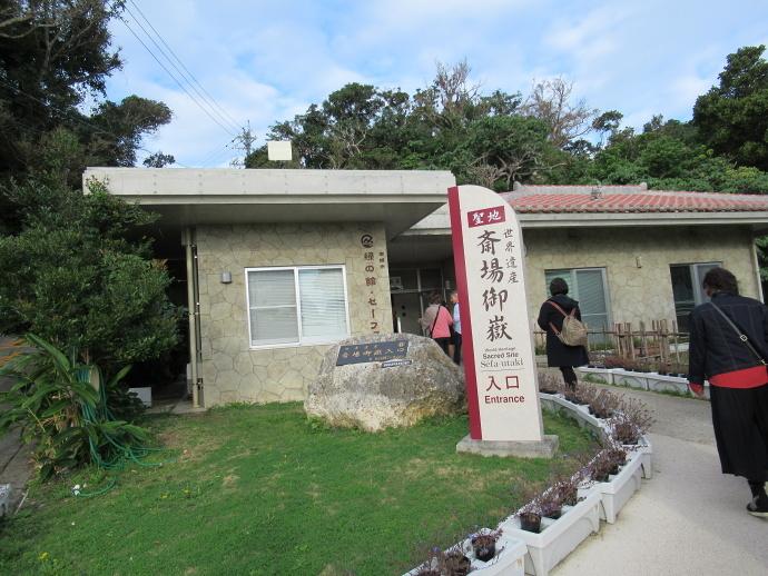 190108沖縄 (325)