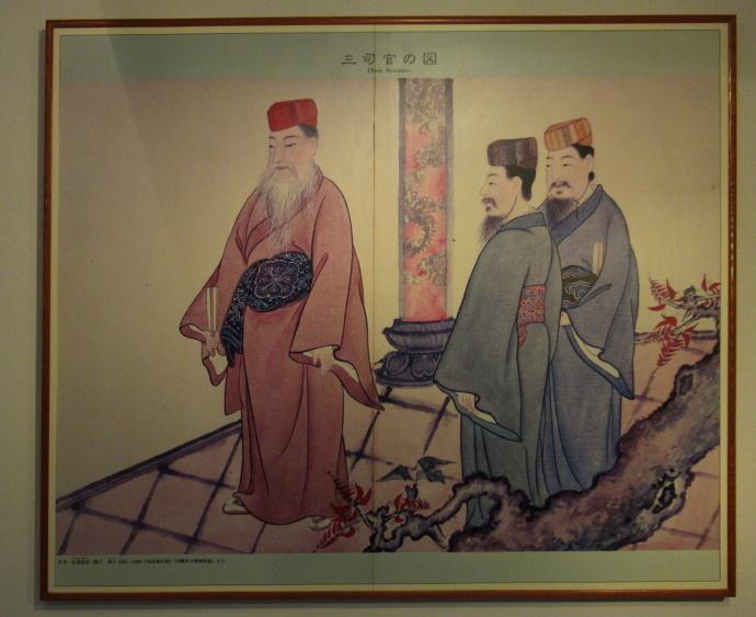 190108沖縄 (97)