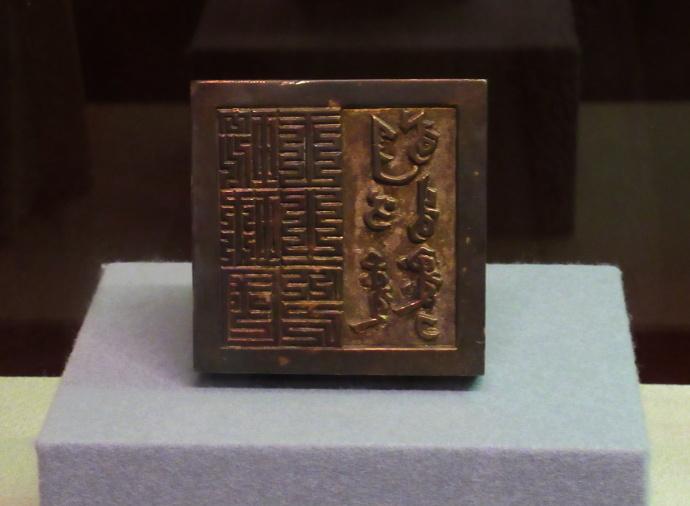 190108沖縄 (107)