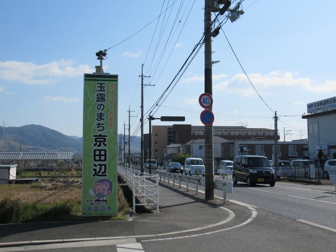 190226京田辺 (1)