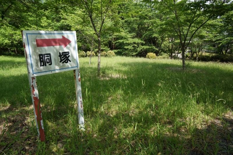 6塚 (1200x800)