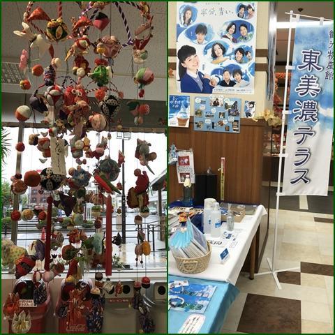 nakatugawa_convert_20181021124116.jpg