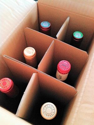 ワイン箱2